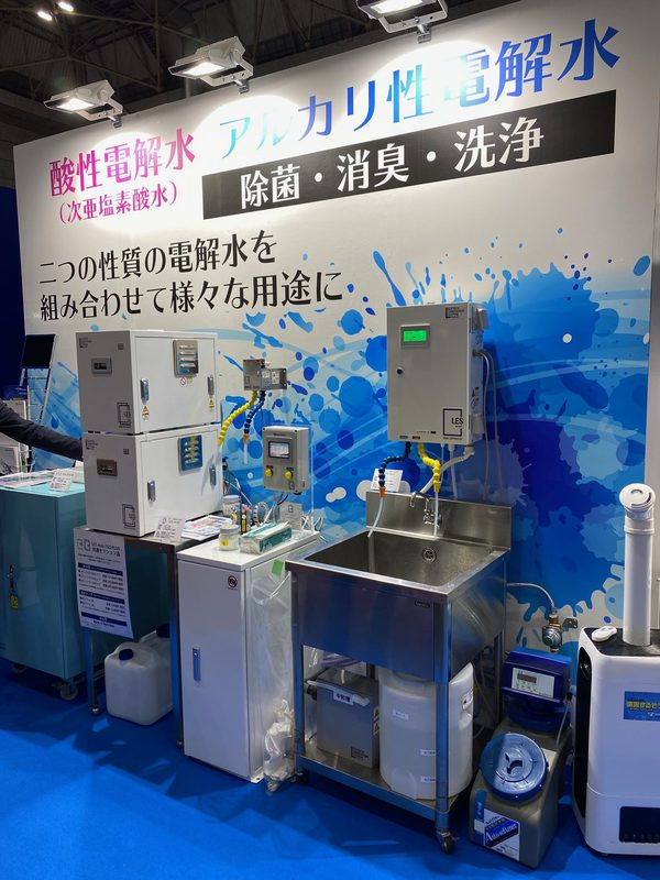 大阪MICE安全対策推進EXPO2021展示会出展のお知らせ